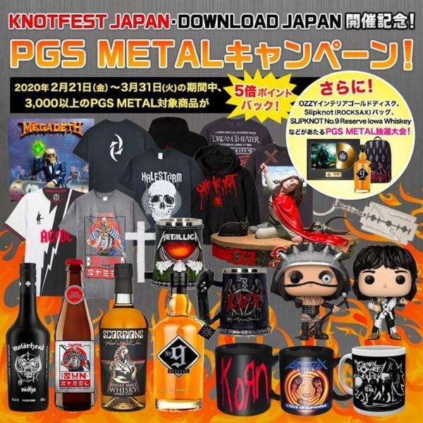 KNOTFEST JAPAN、DOWNLOAD JAPAN開催記念「PGS METAL」キャンペーン