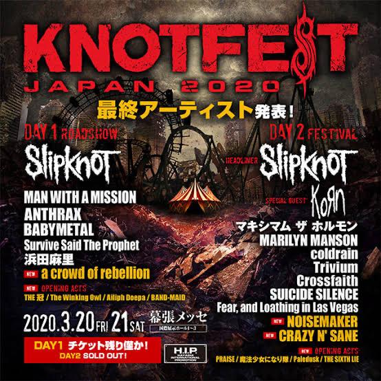 KnotFest Japan出演アーティスト特集